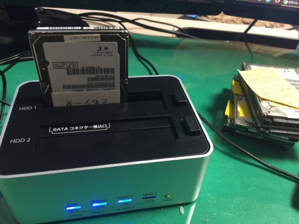 宮崎県北のパソコン屋 パソコンのディスク