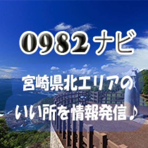 """""""宮崎県北情報サイト"""""""