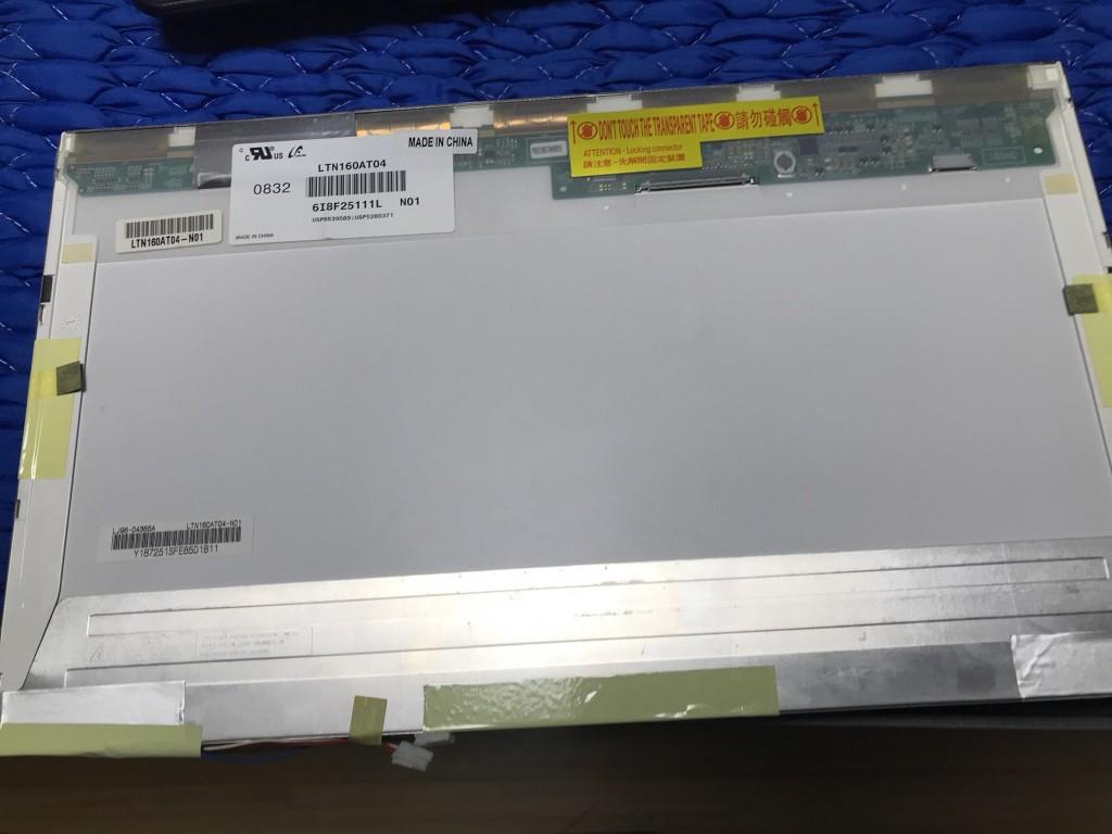 日向市液晶交換 パソコン修理