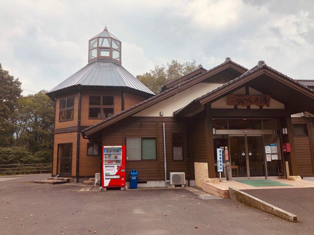 延岡市祝子川
